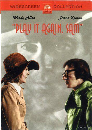 Сыграй это снова, Сэм / Play It Again, Sam ( Вуди Аллен,Дайан Китон)  DVD5