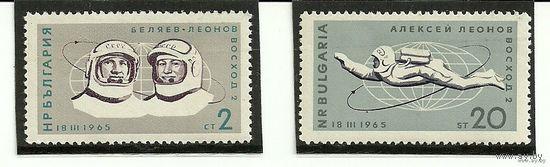 Восход-2. Серия 2 марки негаш. 1965 космос Болгария