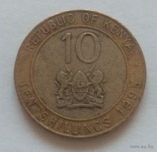 Кения, 10 шиллингов 1995 год