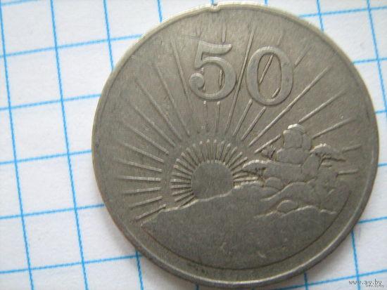 Зимбабве 50центов 1980г.