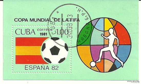 ESPANA 82. Футбол. Спорт. Куба 1981