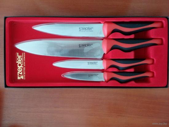 Набор ножей Zepter Цептер из 4 предметов