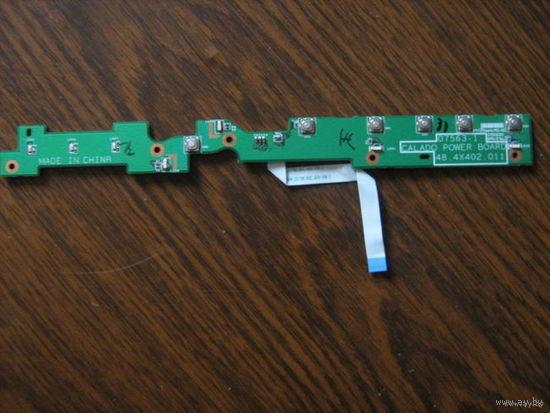 Панель меню управления ноутбуком Acer aspire 2920Z + 2 шлейфа от этого ноутбука