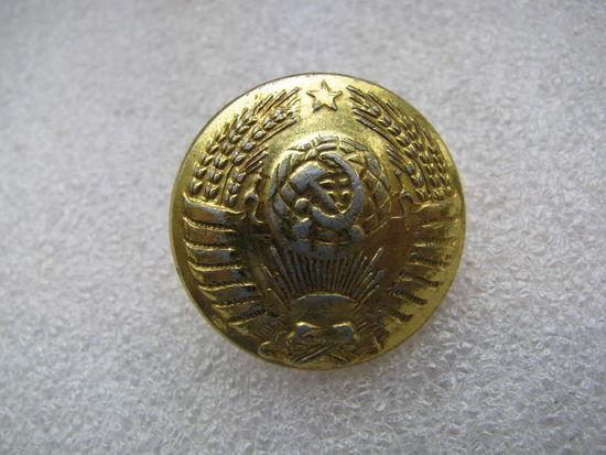 Пуговица мундирная генеральская большая (Мосштамп 1967г.) (всего 4 шт.)