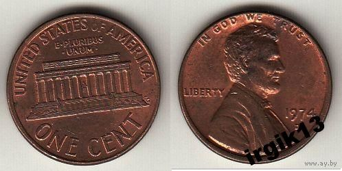 1 цент 1974 года. США