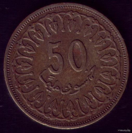 50 миллим 1996 год Тунис