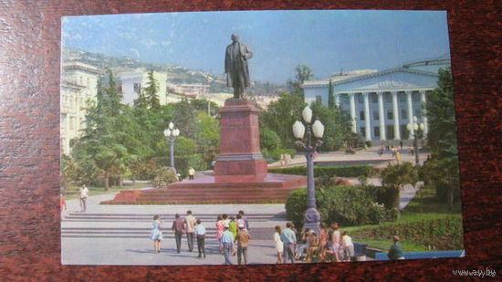 Памятник Ленину Ялта  1972г
