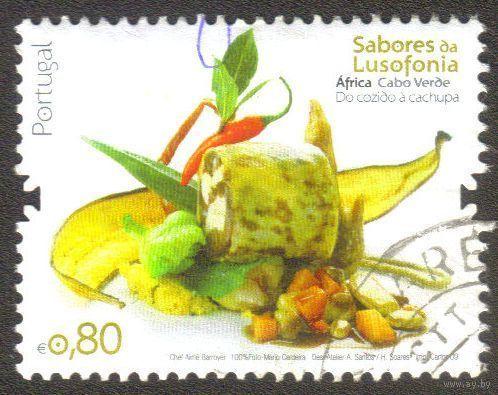 Португалия 2009. Экзотическое блюдо