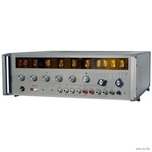 В1-12  дифференциальный вольтметр