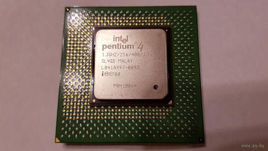 Процессор-26