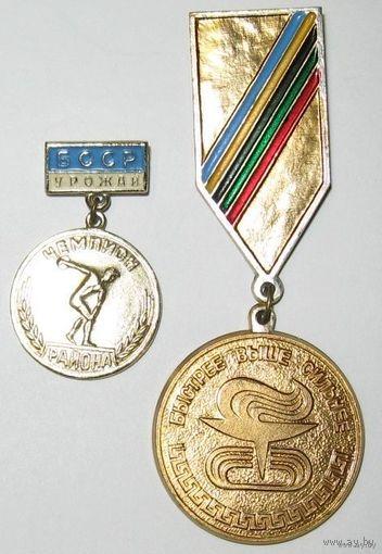 Чемпионы Беларусь