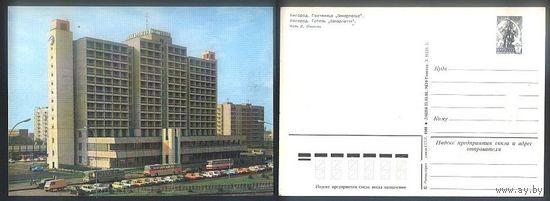 1981 - Ужгород - Гостиница