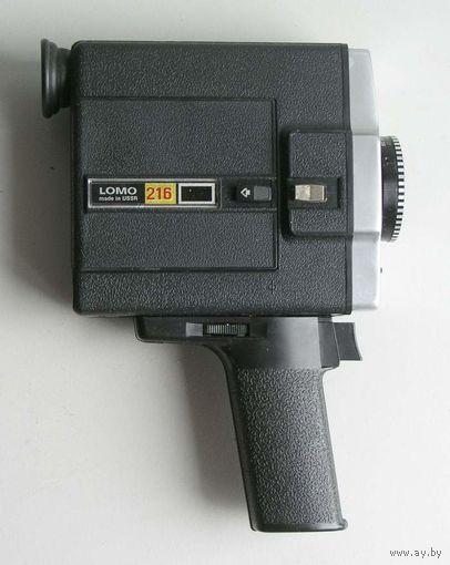 Кинокамера ЛОМО-216