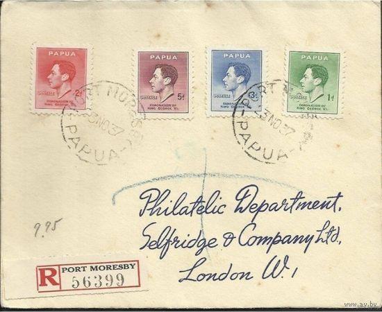 Британские колонии. ПАПУА, Полная серия 1937. Заказное письмо 1937 (не FDC!)