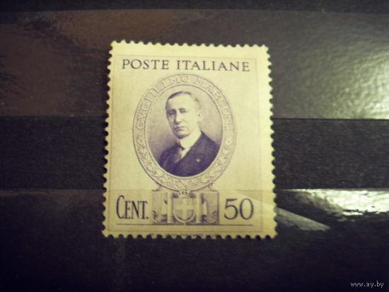 1938 чистая марочка фашисткой Италии наклейка (1-10)