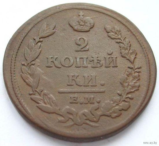170 2 копейки 1811 года.