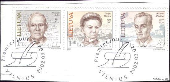3 марки 2002 год Литва Деятели