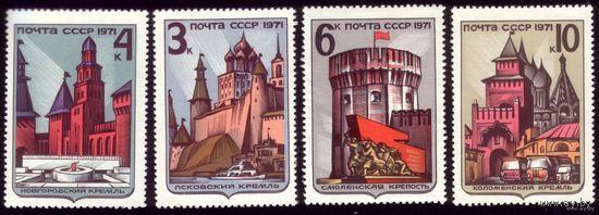 4 марки 1971 год Исторические памятники