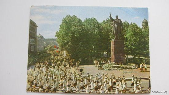 Рига Ленин