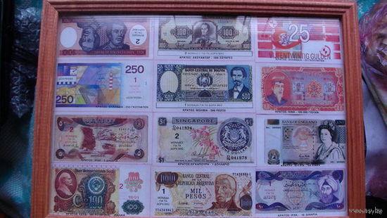 Картина из сувенирных денег. No2  распродажа