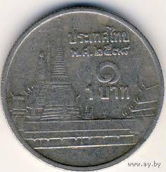 Тайланд 1 бат.  распродажа