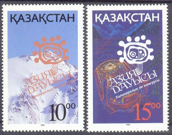 Казахстан музыкальный фестиваль