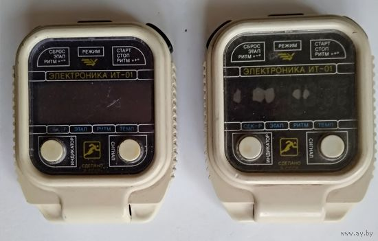 Секундомер электронный Электроника ИТ-01. 2 шт. Одним лотом.