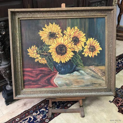 """БЕЗ М.Ц!Картина """"Подсолнухи"""" , двп/масло, подпись автора, 1954г. Атрибуция музея.Аукцион 3 дня!"""