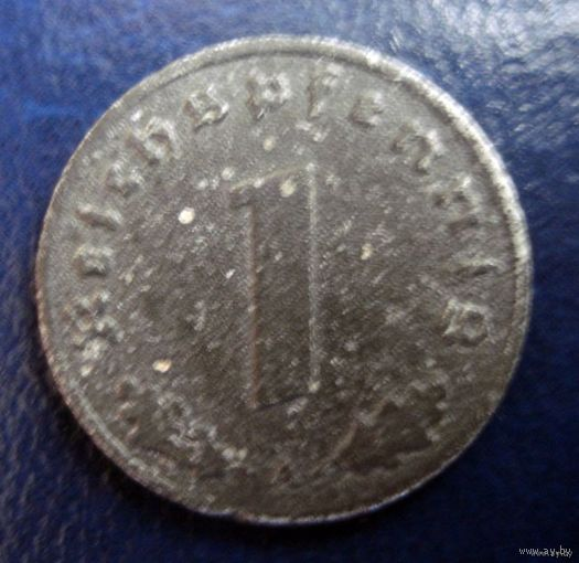 1 пфенинг 1943 (А)