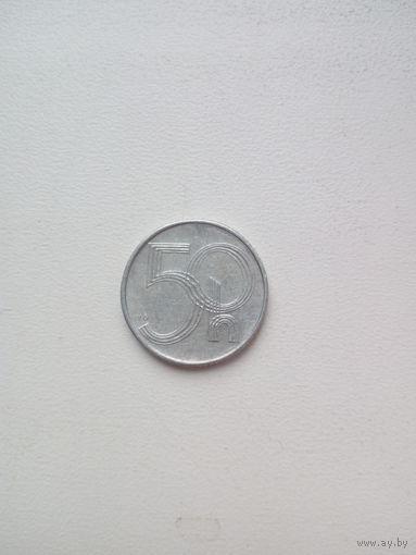 50 геллеров 1993г. Чехия