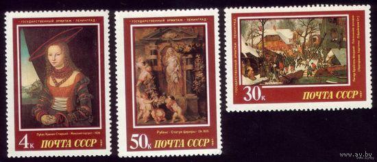 3 марки 1987 год Шедевры Эрмитажа