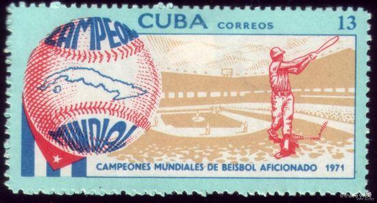 1 марка 1971 год Куба