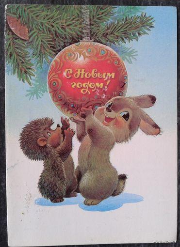 Зарубин В. С Новым годом! 1989 г. Двойная. Подписана