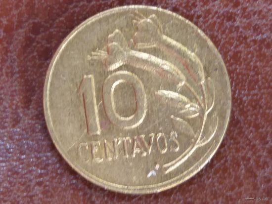 10 сентаво 1972 Перу