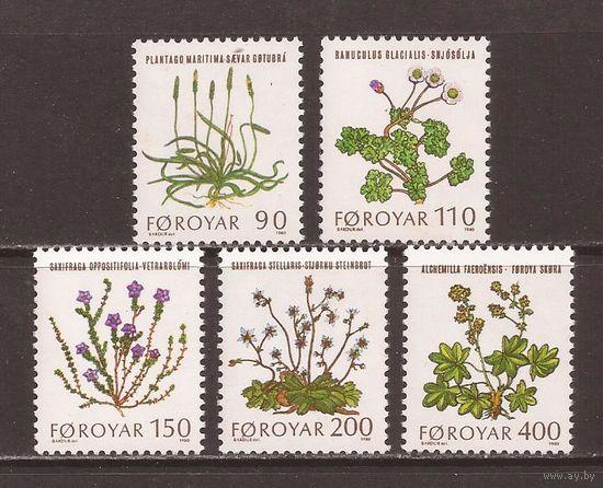 Фарерские острова. 1980. Флора. Растения. Цветы