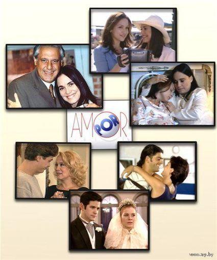 Во имя любви / Por amor (Бразилия, 1997). Все 130 серий (14 дисков) Скриншоты внутри.