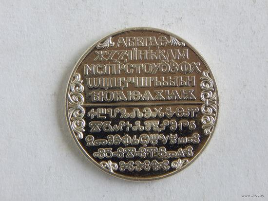 Болгария 2 лева 1981г UNC