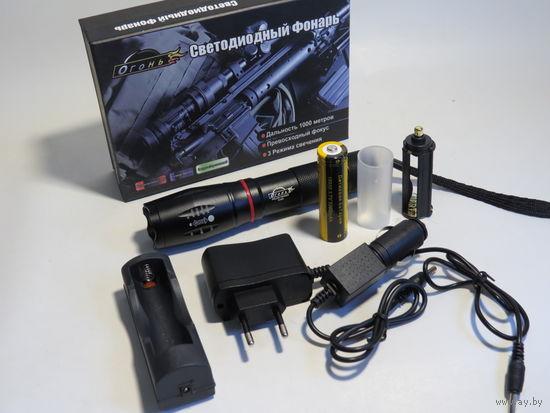 Тактический LED Светодиодный фонарь Огонь H-583-T6 COB + Магнит