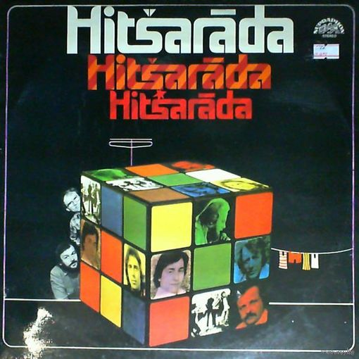 LP Various Artists -- Hitsarada (1982)