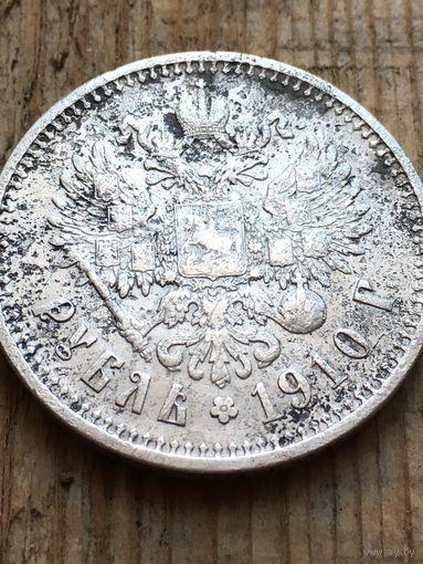 Распродажа! 1 рубль 1910 г. Тираж 75 тыс. С рубля все лоты.
