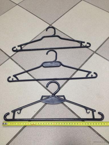 Вешалки (плечики) 39 см, пластиковые