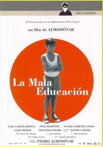 Дурное воспитание / La Mala educacion / Bad Education (Педро Альмодовар / Pedro Almodovar)  DVD5