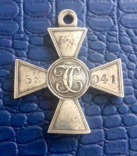 Георгиевский крест без степени. Красивая вещица.
