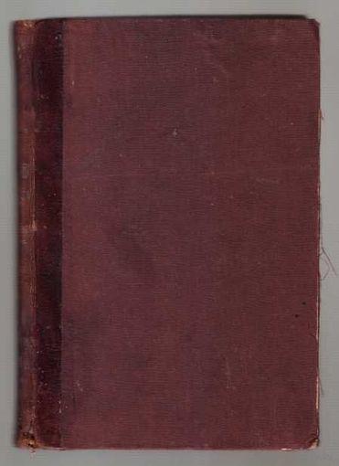 Кечекьян С.Ф. Этическое миросозерцание Спинозы. 1914г.