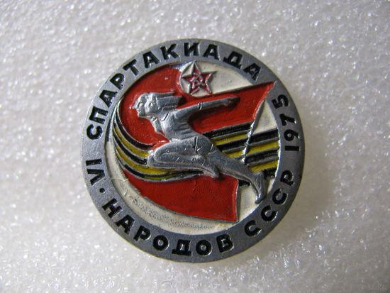 Знак. VI спартакиада народов СССР 1975г.