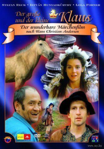 Чешские сказки. Микола и Миколко / Mikola a Mikolko / Der grosse und der kleine Klaus (Чехословакия, 1988) Скриншоты внутри