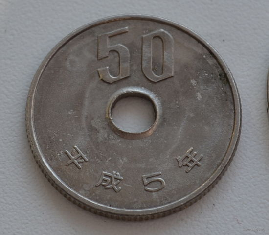 Япония 50 иен