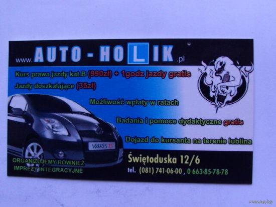 Карманный календарь польша реклама авто деталей.  распродажа