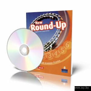 New Round-Up + Round-Up (все уровни) + Современные английские слова и выражения + Сленг