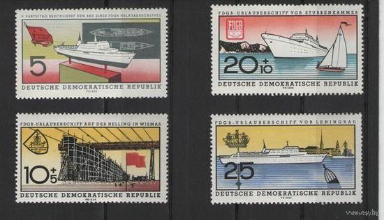 ГДР 1960 год MI No 768-771** Круизный лайнер Fritz Heckert